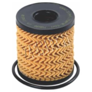 Oil Filters FORD ECOSPORT TITANIUM,FIGO ASPIRE,FIESTA NM - FSLFMF1575